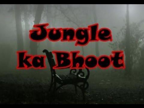 Jungle ka Bhoot-Horror Short Film