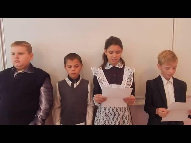 Изображение предпросмотра прочтения – «Обучающиеся 5 класса» читают произведение «Догорел апрельский светлый вечер...» И.А.Бунина