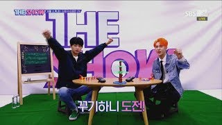 JINLONGGUO X Kim Dong Han, THE SHOW MINI GAME 2 [THE SHOW 181023]