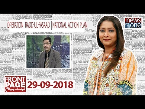 | Front Page | 29-Sept-2018 | Operation Radd-ul-Fasaad | National Action Plan