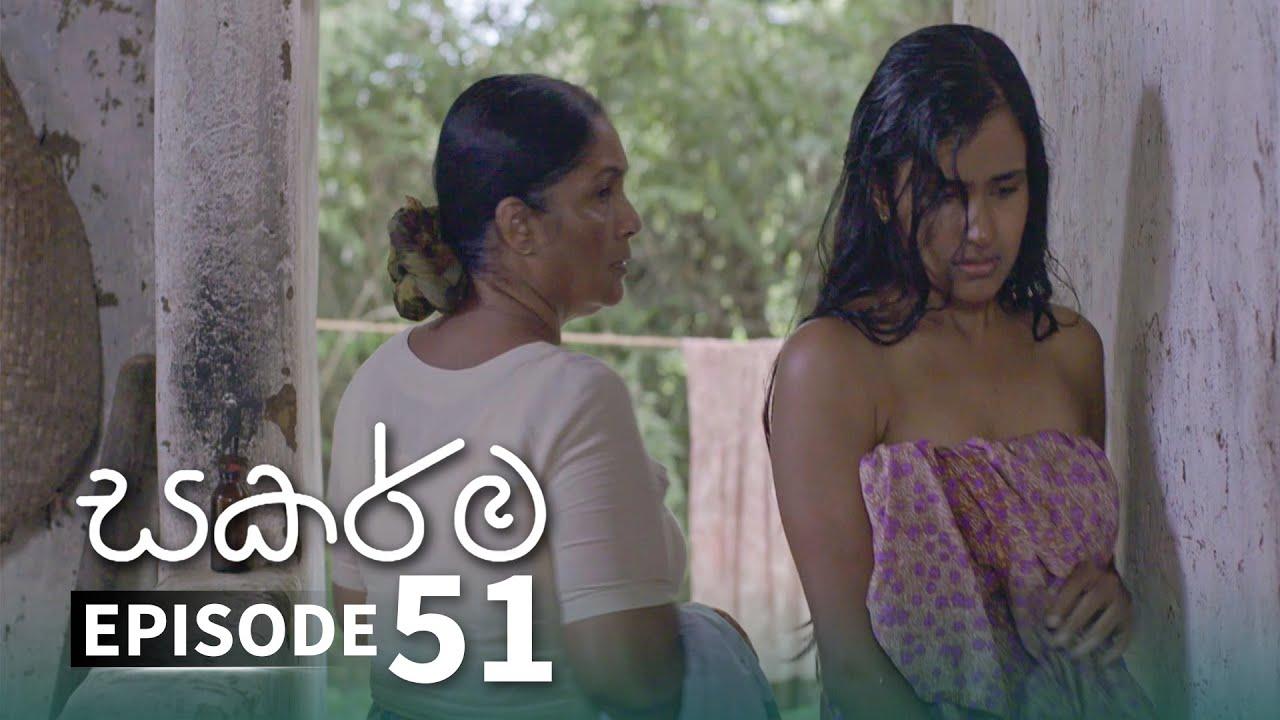 Download Sakarma | Episode 51 - (2021-10-17) | ITN