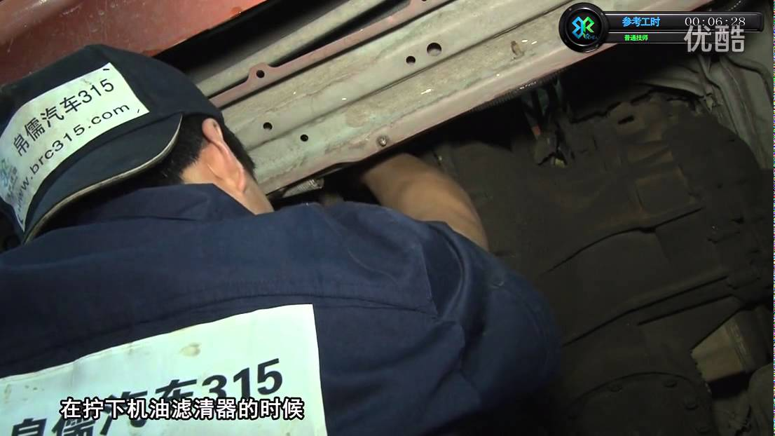 Chevrolet Aveo Maintenance Changing Oil And Filters Youtube
