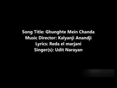 Ghunghte main Chanda hai karaoke  9977250160 Nawab khan