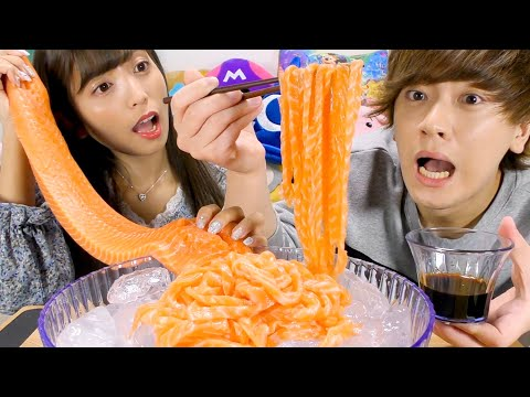 コストコの超巨大サーモン丸ごと1匹使ってサーモン麺作ってみた!!