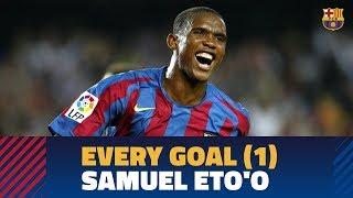 BARÇA GOALS | Samuel Eto'o (2004-2006)