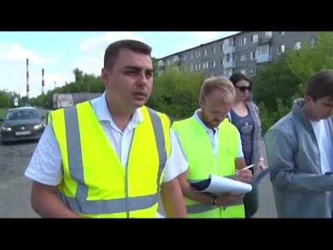 Дороги Первоуральска проверили активисты ОНФ