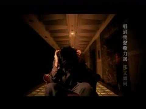 Wu Ke Qun - Wo You Zui