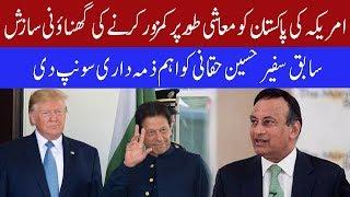 Hussain Haqqani works for America against Pakistan: Rana Azeem   28 April 2020   92NewsHD