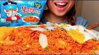 ASMR SAMYANG ❄️🔥🍜ICE FIRE RAMEN Noodles 수 엘라 먹방 *No Talking* Eating Sounds