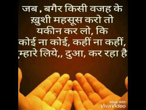 acche vichar in hindi