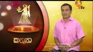 Tharu Walalla 2016-02-11