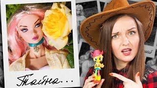 ТАЙНА МОИХ ФОТОГРАФИЙ с КУКЛАМИ | ЛЕТО ЗИМОЙ | My Little Pony | Equestria Girls | Integrity Toys