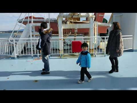 Suruga Bay Ferry | SHIZUOKA GUIDE