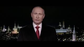 Ёлки новые / Русский Трейлер