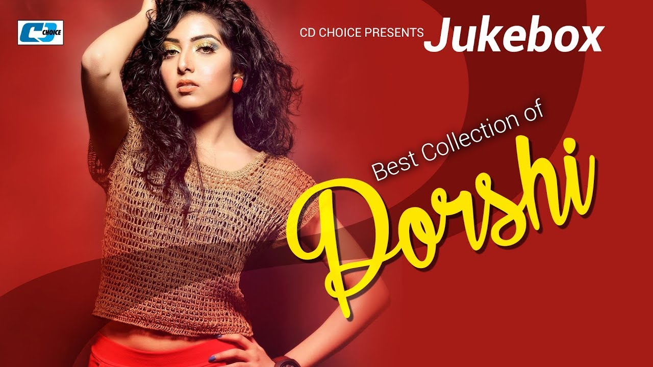 Best Collection Of PORSHI | Super Hits Album | Audio Jukebox | Bangla Song  by CD Choice