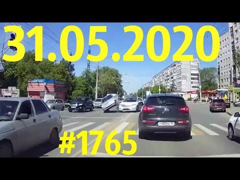 Новая подборка ДТП и аварий от канала «Дорожные войны!» за 31.05.2020. Видео № 1765.