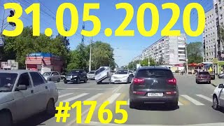 Фото Новая подборка ДТП и аварий от канала «Дорожные войны!» за 31.05.2020. Видео № 1765.