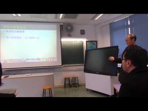 Fresh Fish Traders' School -Principal's Presentation