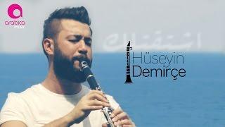 "Hüseyin Demirçe - Shta'atillek "" I Miss You "" Clarinet Cover Ibrahim El Hakami 4K"