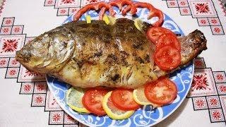Рыба в духовке Карп в фольге с овощами запеченная рыба Риба запечена в духовці.
