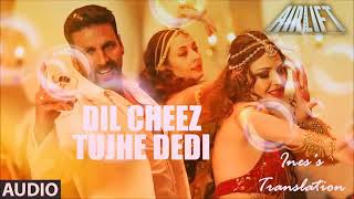 Dil cheez Tujhe dedi full karaoke with Lyrical