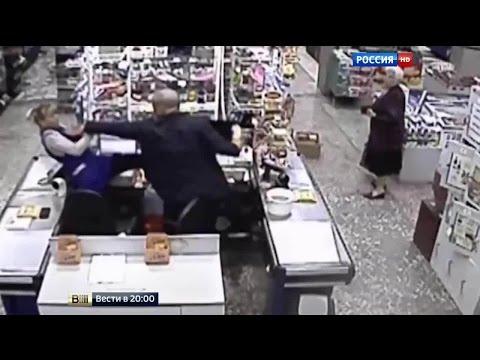 Посетители магазина несколько часов 'не замечали', как мужчина убивает кассиршу