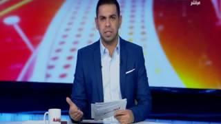كورة كل يوم |  كريم حسن شحاتة يكشف تفاصيل انتهاء أزمة