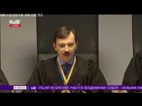 Телеканал Київ: 06.12.18 Столичні телевізійні новини 08.00
