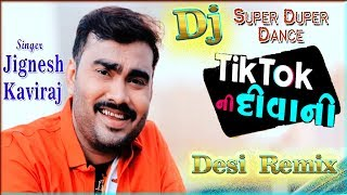 Like and share video.. this song hedphone use dj sound me boom desi mix... subscribe channel........