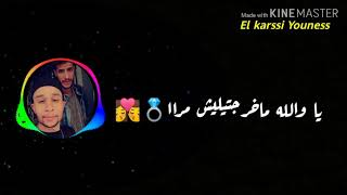 Faycel sghir_Hassit biha حسيت بيها💔😐