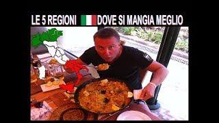 Le 5 regioni dove si mangia meglio in Italia !!!