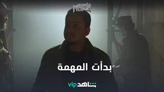 فيصل العيسى كما لم تعرفوه من قبل .. المهمة صعبة لكن مشاري أصعب