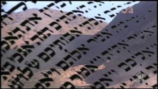 La storia va riscritta, la Bibbia non parla di Dio ma di Alieni - Mauro Biglino