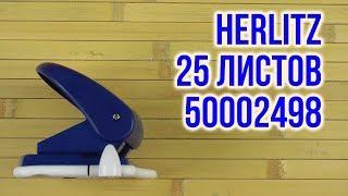 Розпакування Herlitz Colour Blocking Active Blue 25 аркушів Білий 50002498