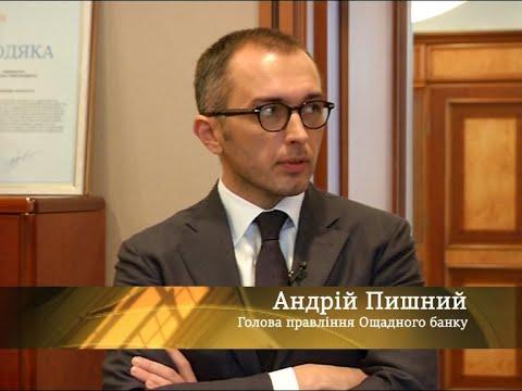 Андрій Пишний //