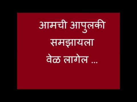 Good Morning Marathi Youtube