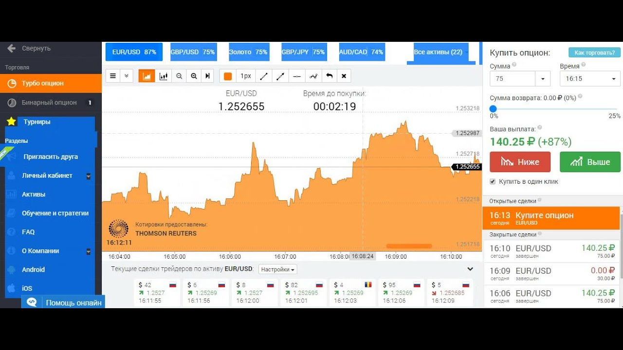 How To Start Trade Experoption Robot Company India