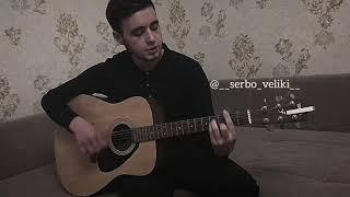 Сербо-Великий Руслан «Фраер на Камри» Шамиль Ибрагимов