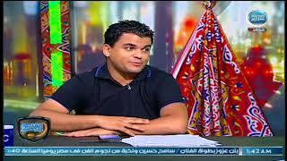 الغندور والجمهور - مفاجأة .. تركي آل الشيخ ودوره في اذاعة مباريات كأس العالم على قنوات سعودية