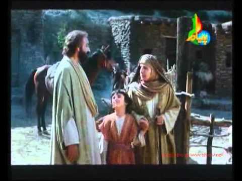 Hazrat Yousaf A S Episode 4