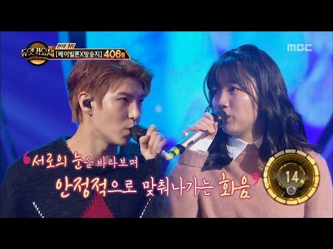 [Duet song festival] 듀엣가요제 - LEO & Jeong Yeongeun, 'What I want to say' 20161118