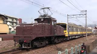 【ED32牽引】伊豆箱根鉄道5000系 5504編編成 甲種輸送【黄色?塗装変更車】