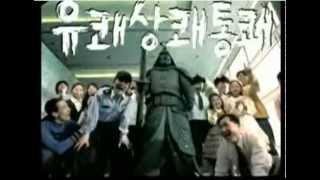 한국통신(올레KT) 메가패스(올레인터넷) - 이순신 장…
