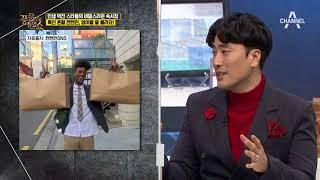 '모델계를 뒤집어 놓으셨다아!' 모델 한현민, 영어 잘 모르게쒀여 #한국고딩(ㅋㅋ) thumbnail