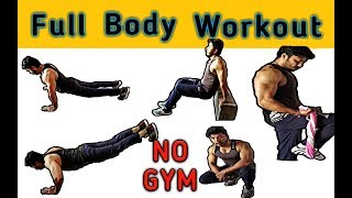 No gym || full body workout at home || no gym no equipments