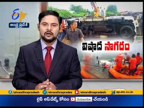 Car Accident | Car Extracts from Sagar Canal | 6 Bodies Recovered | Suryapet District