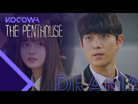 Kim Young Dae and Kim Hyun Soo are a couple [The Penthouse Ep 17]