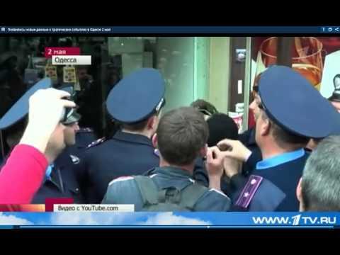 """18:40.Сотрудники милиции и """"Самооборона"""" предотвращают самосуд."""