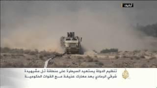 فيديو..  داعش تسترد