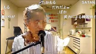 2018/6/22(金)夜の放送.